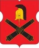 герб Давыдково